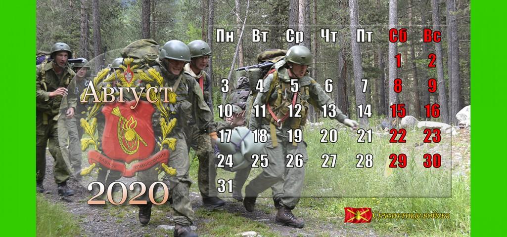 Недорогие и яркие настенные календари и карманные календарики